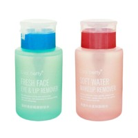 Skin Care Latest Products Cleansing Water Natural Deep Formula Whitening Deep Purifying Makeup Remover Water