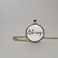 Harry Potter-Inspired Always Pendant Necklace or Keychain