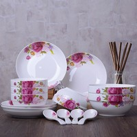 18pcs cutlery set chinese dinnerware sets ceramic tableware creative dishes plates bowl