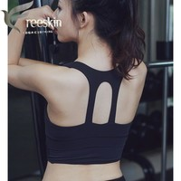 Freeskin 2017 High Support Sport Bra Push Up Women Padded Top Sports Sexy Back Running Fitness Athletic Sport underwear