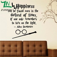 Harry Potter Quotes Vinyl Wall Sticker Decal Home Decor