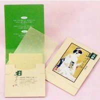 Japanese Premium Oil Blotting Pap...
