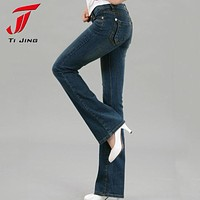 2017 New boyfriend jeans for women Boot Cut Fashion Cool Slim high waist pantalon Jeans femme denim pants Trousers A640