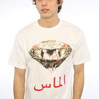 The My Country Tee in White