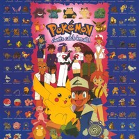Pokemon Characters Poster 24x36