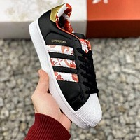 ADIDAS SUPERSTAR Retro Wild Shell Toe Sneakers Shoes