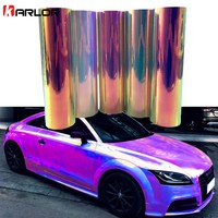 50x200cm/Lot Car Rainbow Holographic Chrome Film Vinyl Wrap Laser Chrome Mirror Covering Stickers Decal Auto Decoration Stlying