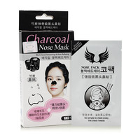 10pcs / Box Blackhead Charcoal Nose Face Mask Strips Cleansing Pore Peel Off Pack Minerals
