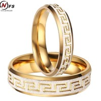 NFS 1 Pair Lovers Wedding Ring Greek Key Pattern Couple Rings Promise Love For Engagement Jewelry Stainless Steel Couple Rings