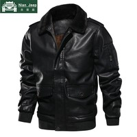 Brand Fur Collar Leather Jacket Men Autumn Winter Mens leather jacket Solid Casual Outwear chaqueta cuero hombre Euro Size S-2XL