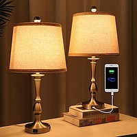 Set of 2 Bedside Night Lamp with USB Ports for Living Room Bedroom