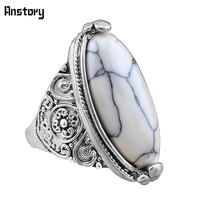 Vintage Look Tibetan Alloy Antique Silver Plated Personality White Oval Turquoise Ring