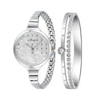 Gifts for Women Clock ladies watches Silver Rhinestone Bangle Watch And Bracelet Set 189S Feida
