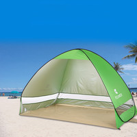 Beach UV Protection Quick Automatic Opening Beach Tent Protable Ultraviolet-proof Summer Outdoor Sports Blue Green Silver