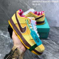 HCXX N957 Concepts x Nike SB Dunk Low Purple Lobster Casual Skate Shoes Yellow