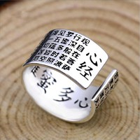 Engraved Chinese Buddhist Sutra Open Ring For Unsix Men Religions Jewelry Adjustable Size Ring Personality Scripture Finger Ring