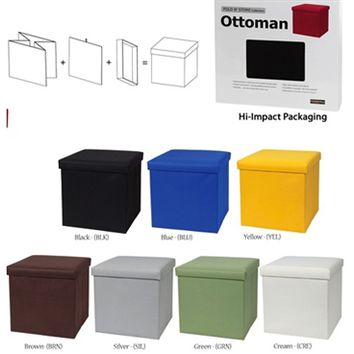 Cheap College Storage - Fold N Store Collapsible Ottoman - Black only