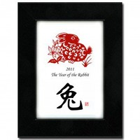 """Oriental Design Gallery 5"""" x 7"""" Black Satin Frame with Year of the Rabbit Print 03V - BLRAB03V - All Wall Art - Wall Art & Coverings - Decor"""