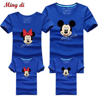 Mouse Family Look Matching Mother and Daughter Clothes Mother Son Outfits New 2017 Mother Father Baby Boys Girls T-shirts