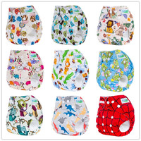 Washable Cloth Diaper Covers Assorted Prints