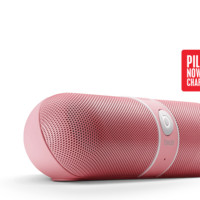Nicki Minaj Pill | Pink Pill | Beats by Dre