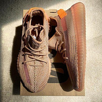 ADIDAS Yeezy Boost 350 V2 Clay Sneakers Sport Shoes
