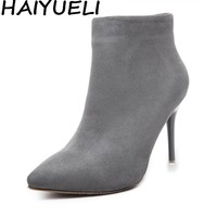 HAIYUELI Autumn Winter Women Ankle Boots Concise Solid Color Fleece Short Boots Bootie Stiletto Heel Dress OL Shoes Botas Mujer