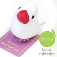 Strapya World : Soft and Downy Clip Type Bird (Bird-Collection Series) (Java sparrow)