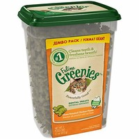 Greenies Oven Roasted Chicken Flavor Dental Treats | Petco