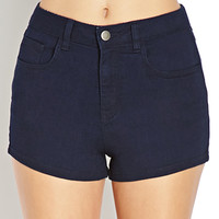 Favorite Denim Shorts