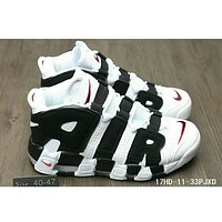 Nike Air More Uptempo trendy men and women trendy sneakers F-HAOXIE-ADXJ White + black letters