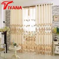 Pastoral Embroidered Curtains For living Room & Bedroom