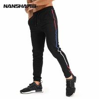 Autumn Winter New High Quality Jogger Pants Men Fitness Bodybuilding Gyms Pants For Runners Brand Clothing Sweat Trousers