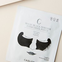 Caolion Magic Black Powder Brightening Eye + Cheek Patches