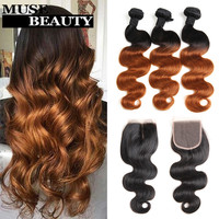10A Malaysian Virgin Hair With Closure Body Wave Ombre Hair Weave Rosa Beauty Malaysian Body Wave Ombre With Closure 4 Bundles