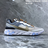 HCXX N1472 Nike Epic React Element 87-Undercover Mesh Fashion Running Shoes Brown