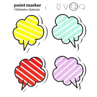 Colorful Striped Speech Bubble Outline Shaped Memo Sticky Post-it Notes | Stationery