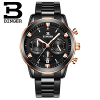 2016 New Watch Chronograph  Men's Sport Military Wristwatches BINGER Brand  Stainless Steel Quartz Watches Waterproof B-9011G