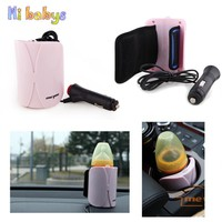 High-quality Portable Food Milk Travel Cup Warmer Heater Baby Bottle Warmer Heater DC 12V in Car Baby Bottle Heaters