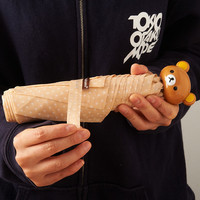 Rilakkuma Beige Collapsible Umbrella