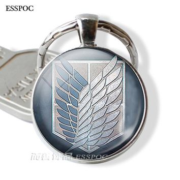 Cool Attack on Titan Good Quality  Survey Corps Symbol Alloy Key Chain Ring Holder  Rivaille Cosplay Lover for Kids Gift AT_90_11