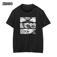 Joint Graphic Tee Shirt