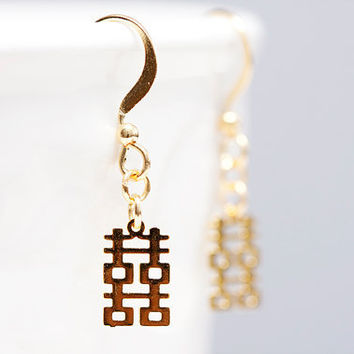 $16.00 Double Happiness Earrings Wedding by SilentRoses