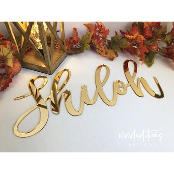 """18"""" Gold Mirror Small Personalized Name Sign"""