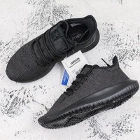 Adidas Tubular Shadow Core Black Running Shoes - Best Deal Online