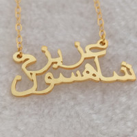 Double Arabic Names Necklace,Two Names Arabic Necklace,Double Name Necklace,Gold Arabic Name Jewelry,Arabic Writing Necklace,Any Name Charm