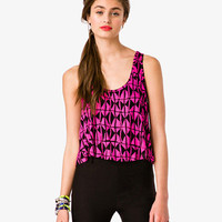 Cropped Tribal Print Tank | FOREVER 21 - 2045742912
