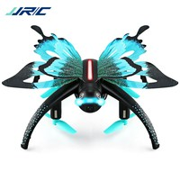 JJRC H42WH Butterfly Mini RC Drone RTF WiFi FPV 0.3MP Camera / Voice Control / Waypoints RC FPV Drone Quadcopter Helicopter Toy