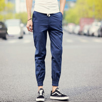 Solid Color Elastic Cuff Drawstring Pants