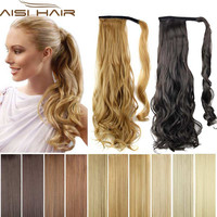 Synthetic Long Wavy Clip In Wrap Around Ponytail